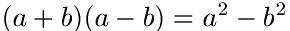 Binomische Formeln Erklärung 3