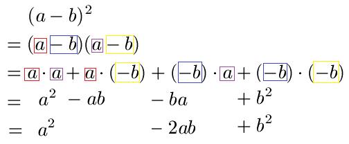 Arbeitsblatt Binomische Formeln : Binomische formeln erklärung und beispiele