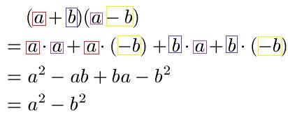 Binomische Formeln Erklärung Und Beispiele